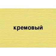 """Сайдинг виниловый """"Винил Он"""" (0,61 кв.м.) КРЕМОВЫЙ"""