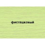 """Сайдинг виниловый """"Винил Он"""" (0,61 кв.м.) ФИСТАШКОВЫЙ"""