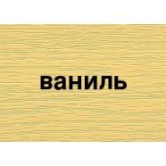 """Сайдинг виниловый """"Винил Он"""" (0,61 кв.м.) ВАНИЛЬ"""