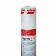 Ондутис R70 пароизоляция для стен и кровли